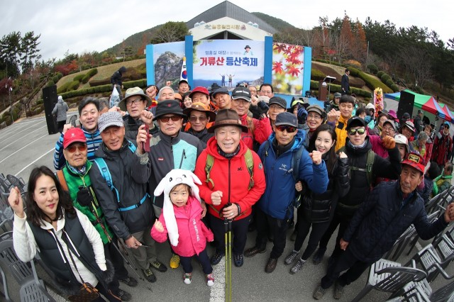 11월24일 엄홍길대장과 함께하는 제8회 거류산등산축제 (4).JPG
