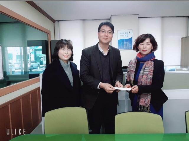 고성군 기독교 신우회, 이웃돕기 성금 40만원 기탁.jpg